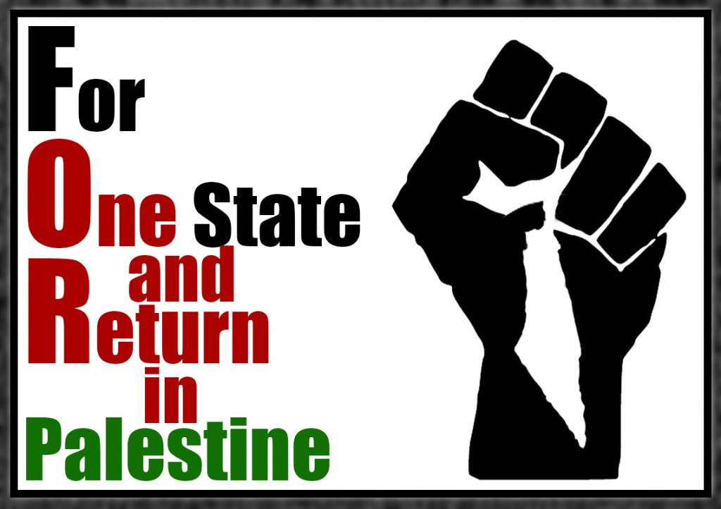 FOR_Palestine