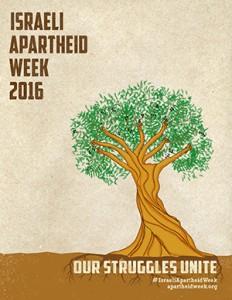 הרימו קול נגד הסתה אנטי-פלסטינית